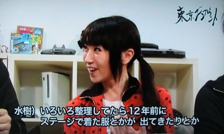 東京エンカウント 23‐8