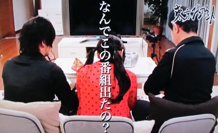 東京エンカウント 24-33