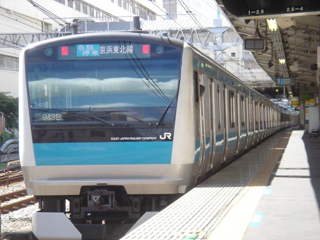 フォト蔵京浜東北線 各駅停車アルバム: JR東日本 E233系 (122)写真データはやてさんの友達 (45)フォト蔵ツイート