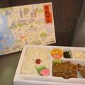 Photos: 牛肉弁当