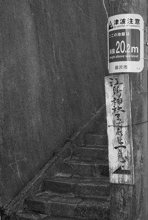 江ノ島_階段