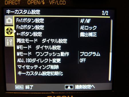 Fn設定_AF