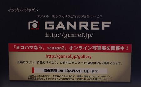 GANREF