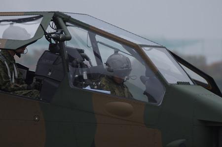 08_AH1パイロット