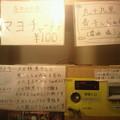 Photos: 福たけSEVEN