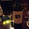 Photos: WineBar