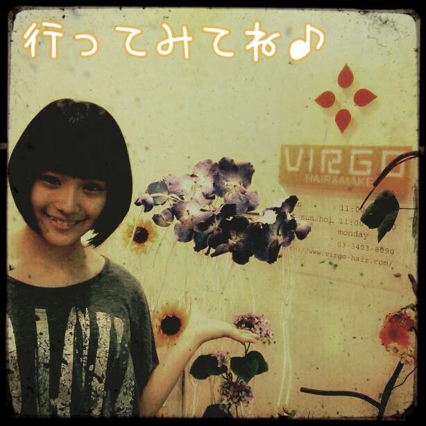 浅川梨奈の画像 p1_16