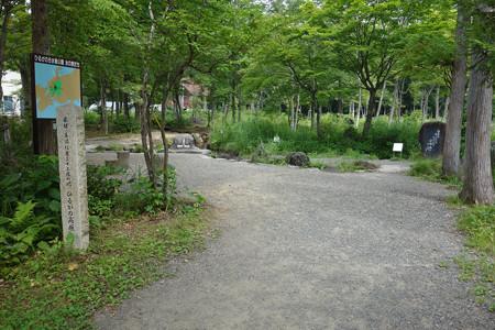 長良川・庄川分水嶺