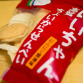 Photos: けいちゃん高鷲ちょいからせんべい(東海北陸道【上り】・ひるがの高原SA)