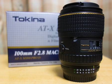 トキナーAT-X100mmF2.8MACROテスト・1