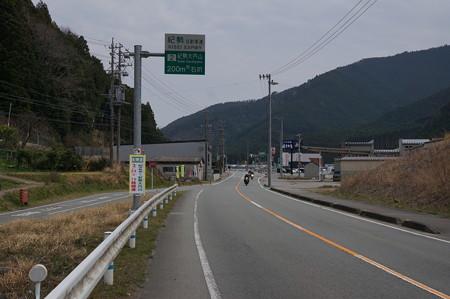 紀勢道新規区間・紀勢大内山IC~紀伊長島IC供用開始