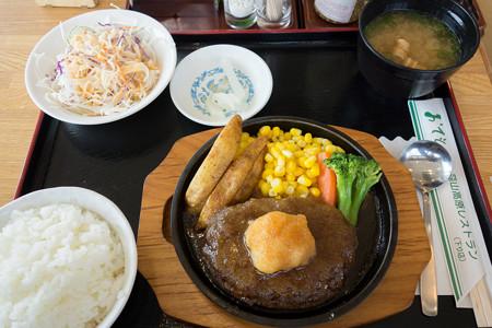 ジャージー牛ハンバーグ御膳(米子道【下り】・蒜山高原SA)・1