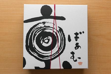 京ばあむ(名神【下り】・桂川PA)・1
