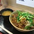Photos: 京都九条ねぎ牛丼(名神【下り】桂川・PA)