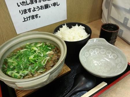 肉すいとごはん(名神【下り】桂川・PA)