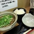 Photos: 肉すいとごはん(名神【下り】桂川・PA)