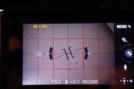 標準ズーム逆光テスト・6