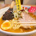Photos: 焼き味噌らぁめん(東名阪道【上り】・御在所EXPASA)