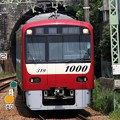 Photos: 京急 1000系