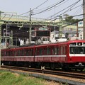 Photos: 京急 800系