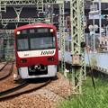 Photos: 京急1000系 普通 浦賀行き