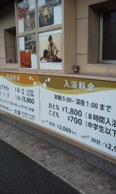 newooizumi13123002