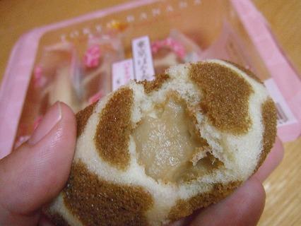 東京ばな奈 バナナプリン味