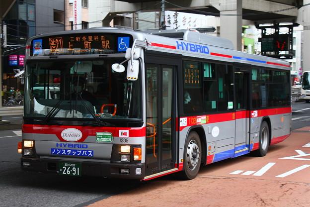 T1335 渋21