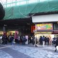 Photos: 有楽町へ年末ジャンボ宝くじを買いに行く(その2)