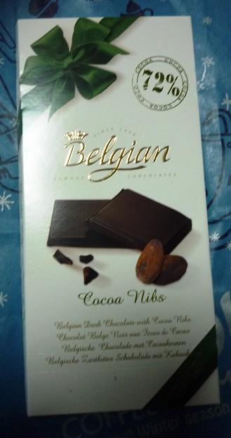 ベルジャンチョコレートバー1