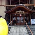 Photos: 遠刈田温泉 神の湯