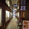 Photos: 名掛丁センター街