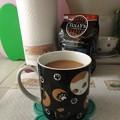 Photos: CoffeeMug-Oct2012