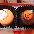 Photos: Halloween-2012