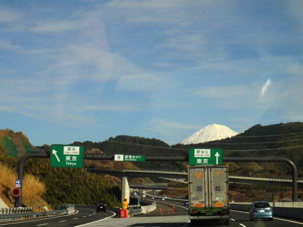 目の前に広がった富士山に歓声が上がる