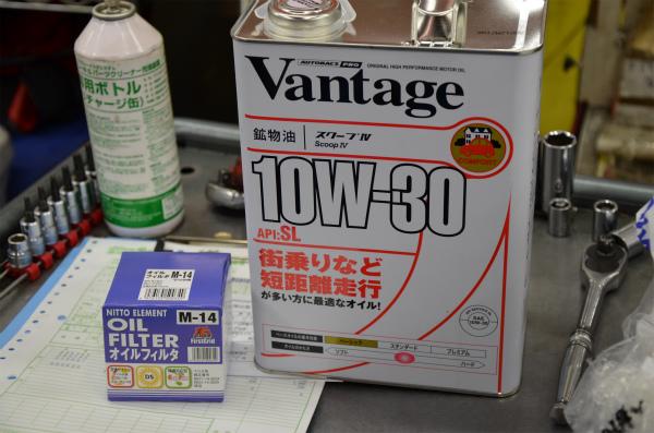安いオイルを選択。その分適切な頻度で交換します。