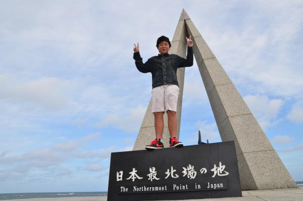 「日本最北端の地」の碑の上に立って誇らしげな次男