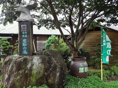 24 7 福岡 鷹取の湯 2