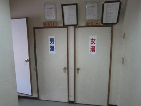 24 9 紫尾温泉 ちどり荘 3