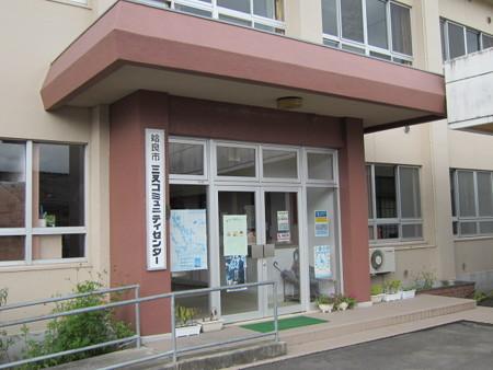 24 9 姶良 姶良三叉コミュニティセンター 1