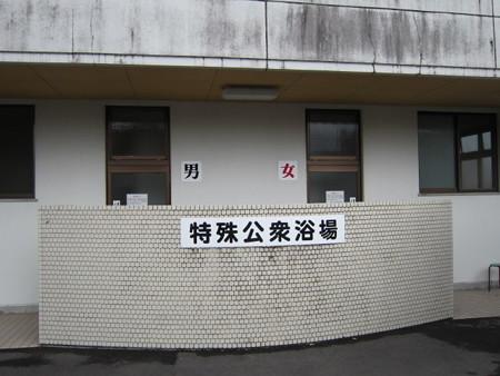24 9 姶良 姶良三叉コミュニティセンター 2