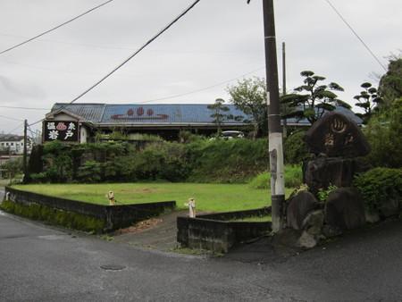 24 9 姫城 岩戸温泉 1