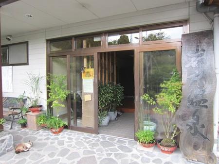 24 9 姫城 岩戸温泉 2