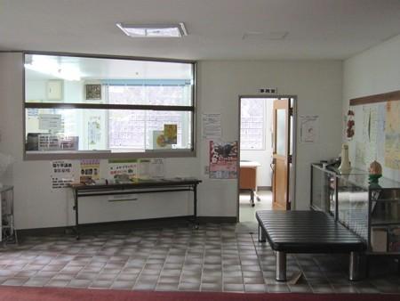 24 10 塩ケ平温泉掛合まめなかセンター 2