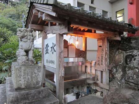 24 10 広島 湯の山温泉 2