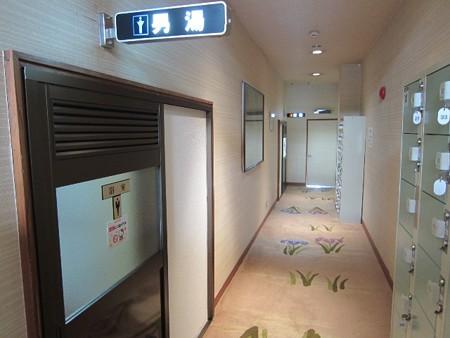 25 2 高知 円行寺温泉 3