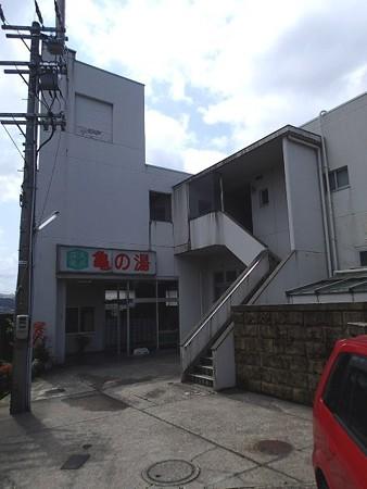 25 5 金沢 石引温泉 亀の湯