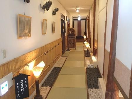 熊本 日奈久温泉 金波楼 3