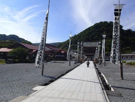25 7 青森 恐山  1