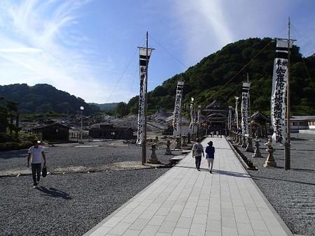 25 7 青森 恐山  11
